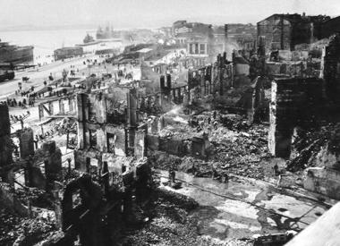 Resultado de imagen de incendio santander 1941 fotos